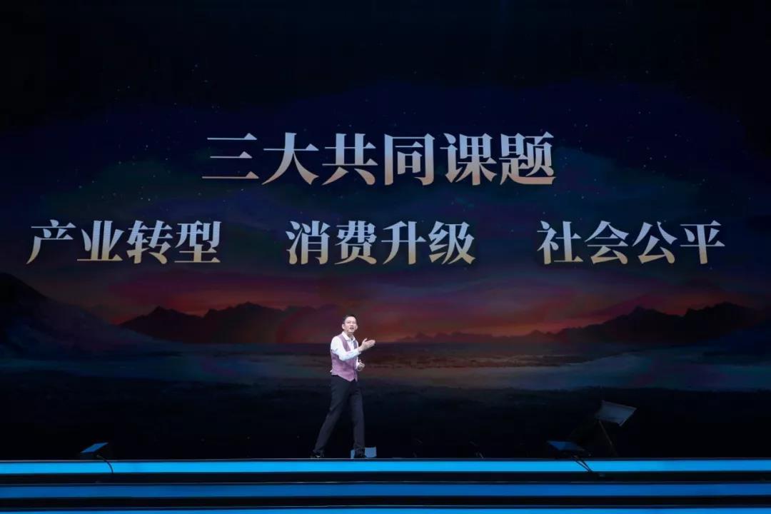 吴晓波对2020年的预测之:韧性考验+国货运动