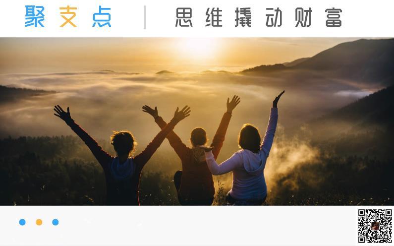 【赠】新媒体运营培训课程,实战开启副业赚钱