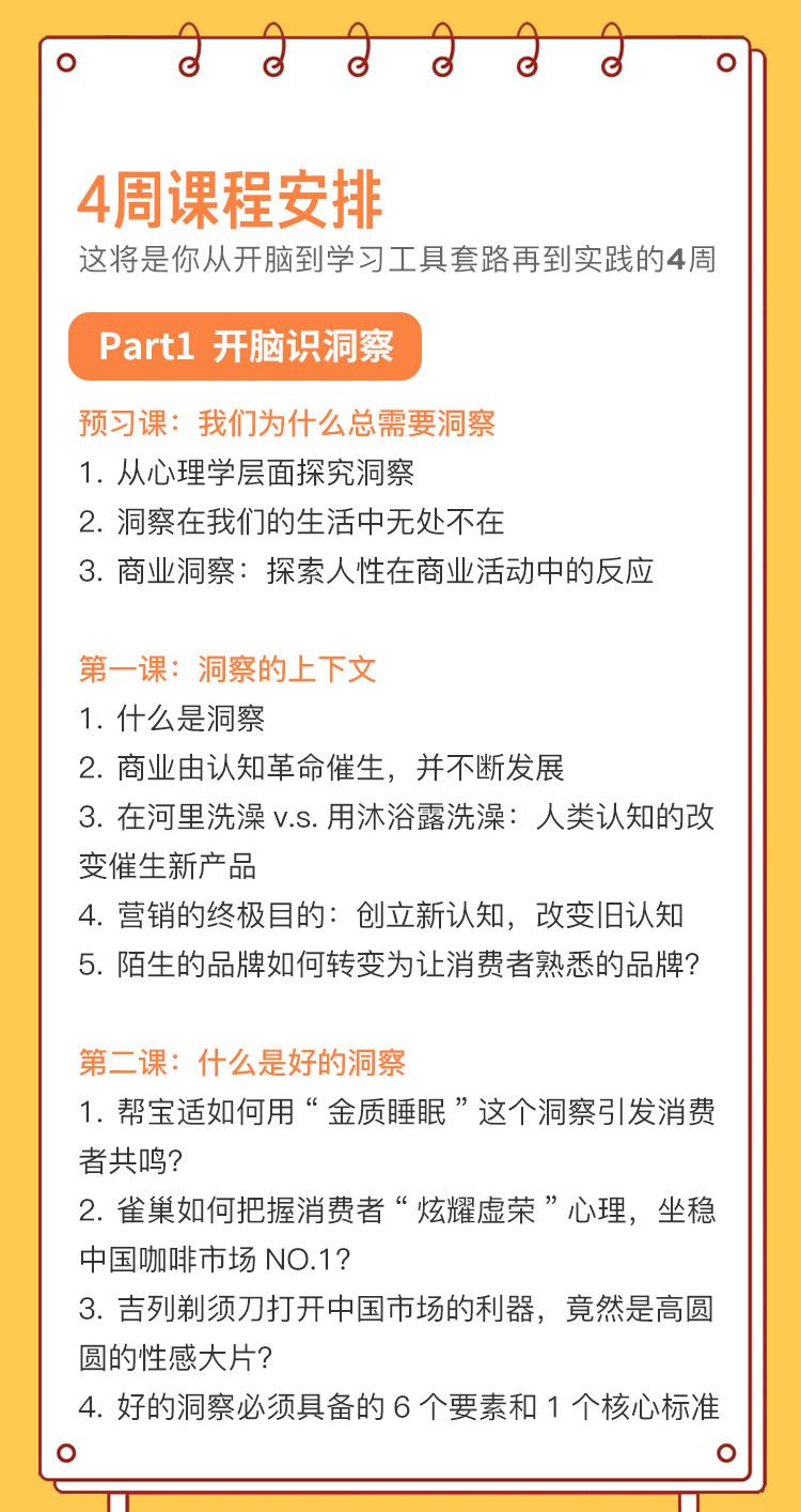 http://mtedu-img.oss-cn-beijing-internal.aliyuncs.com/ueditor/20180227175028_213576.jpg