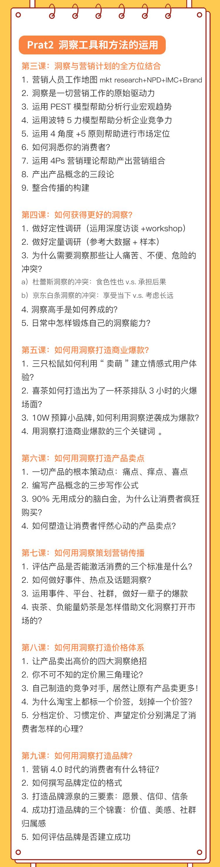 http://mtedu-img.oss-cn-beijing-internal.aliyuncs.com/ueditor/20180227175059_441213.jpg