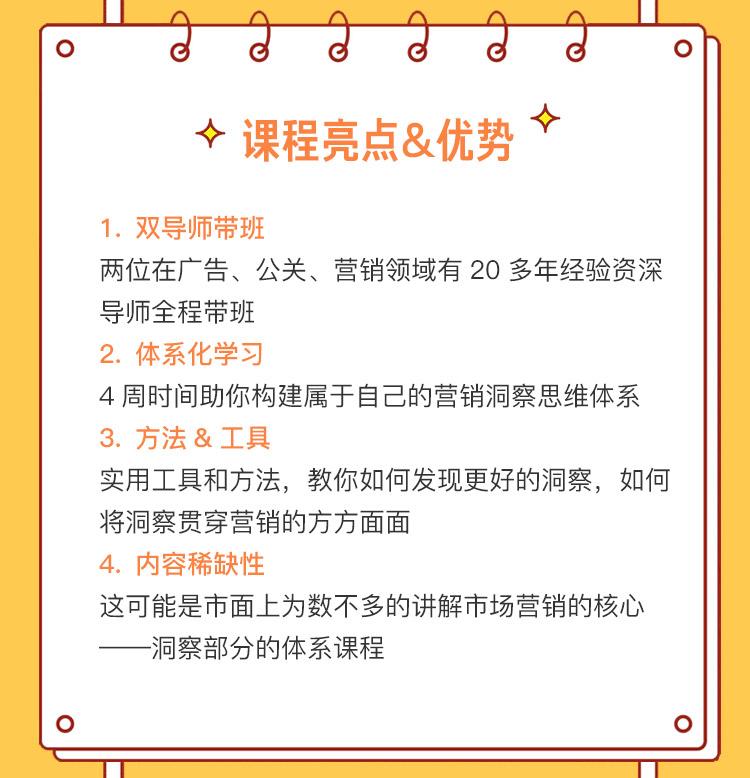http://mtedu-img.oss-cn-beijing-internal.aliyuncs.com/ueditor/20180227175103_530662.jpg