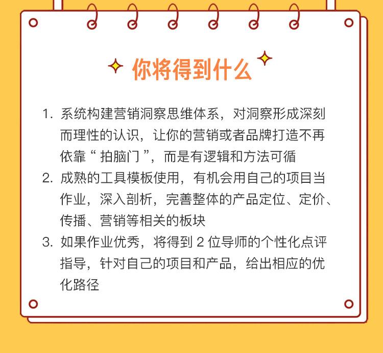 http://mtedu-img.oss-cn-beijing-internal.aliyuncs.com/ueditor/20180227175108_105900.jpg