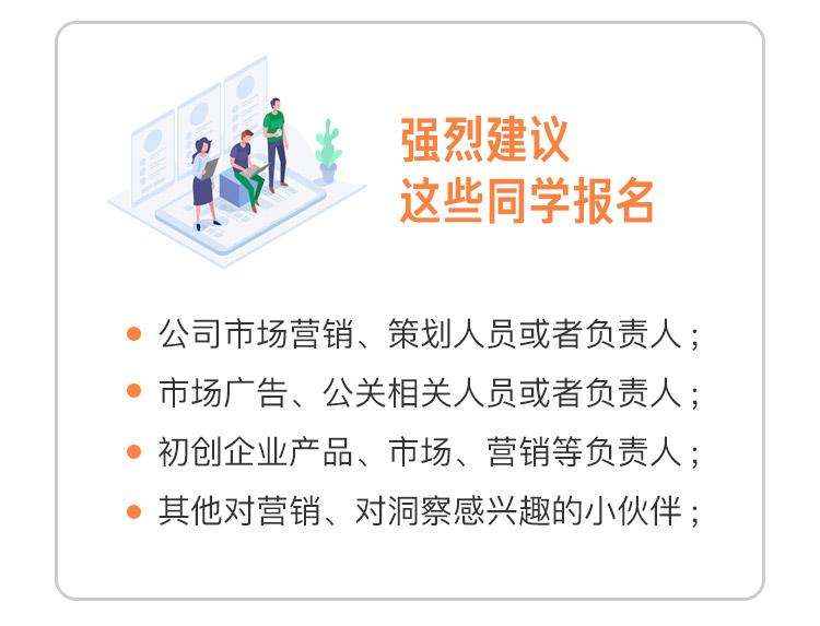 http://mtedu-img.oss-cn-beijing-internal.aliyuncs.com/ueditor/20180227175143_687783.jpg