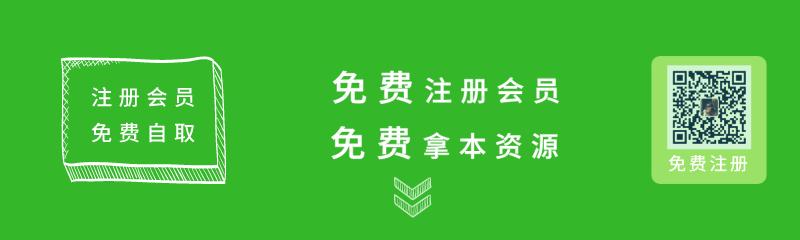 【赠】新手开公司指南手册