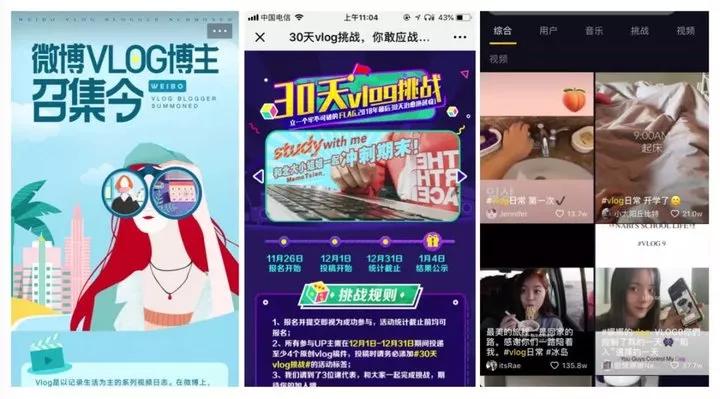 【赠】零基础学会用手机拍短视频