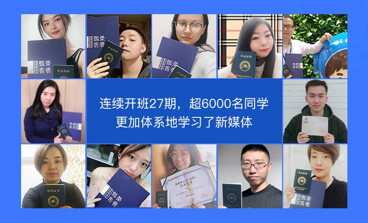 http://mtedu-img.oss-cn-beijing-internal.aliyuncs.com/ueditor/20200108174444_601094.jpeg
