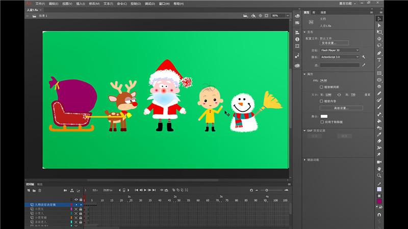 Animate cc 2019 抖音动画 快手 flash动画 完整全流程实战教程