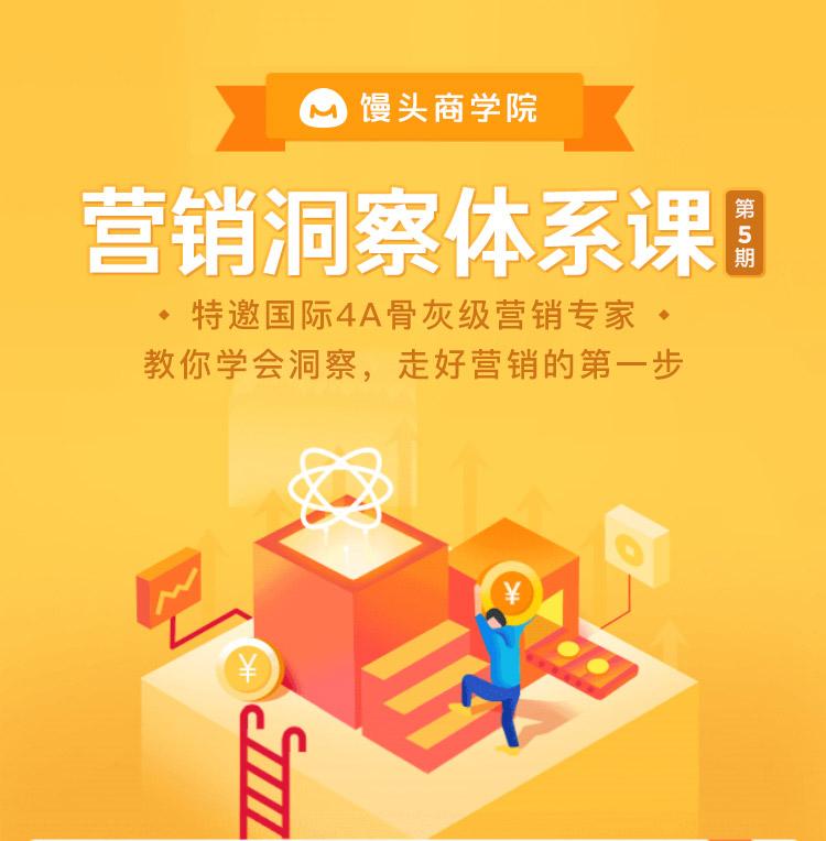 http://mtedu-img.oss-cn-beijing-internal.aliyuncs.com/ueditor/20180227174919_914259.jpg