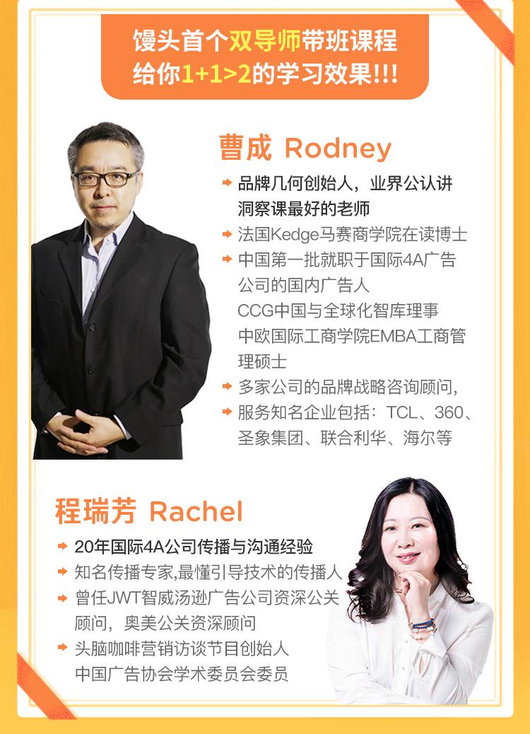 http://mtedu-img.oss-cn-beijing-internal.aliyuncs.com/ueditor/20180227175018_729862.jpg