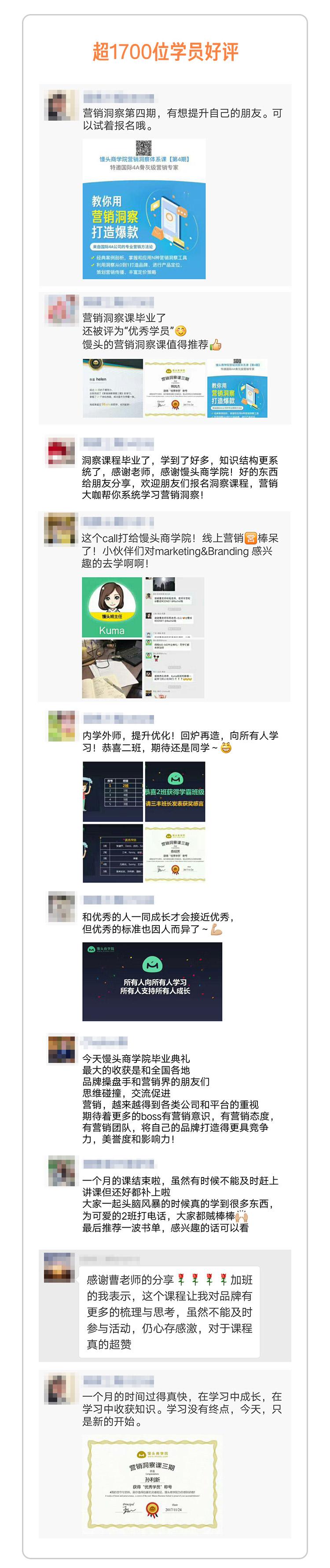 http://mtedu-img.oss-cn-beijing-internal.aliyuncs.com/ueditor/20180227175132_284354.jpg