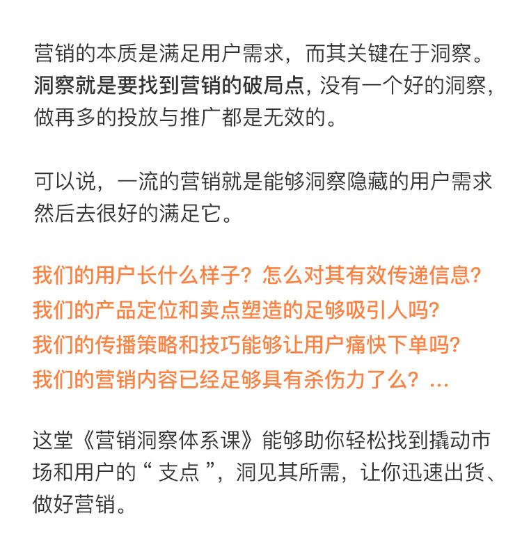 http://mtedu-img.oss-cn-beijing-internal.aliyuncs.com/ueditor/20180227175538_877658.jpg