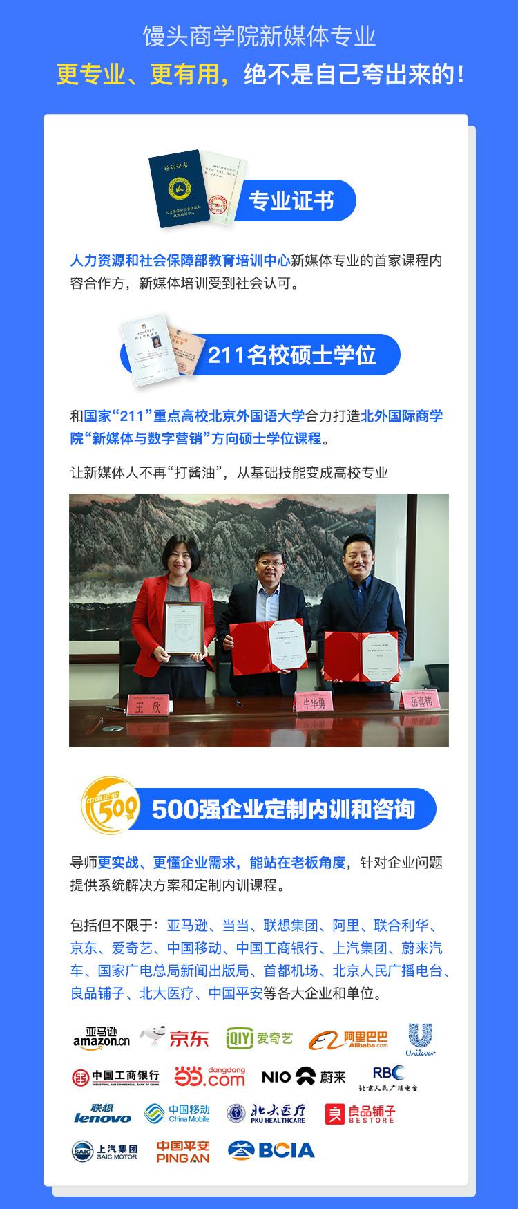 http://mtedu-img.oss-cn-beijing-internal.aliyuncs.com/ueditor/20200108174500_288131.jpeg
