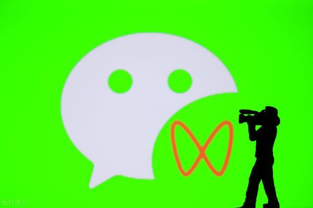 黄岛主:微信视频号带货变现大解析【视频课程】