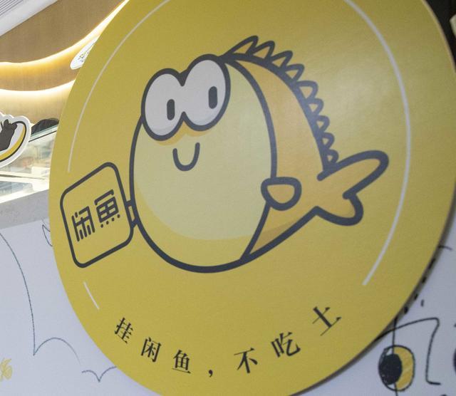 闲鱼零成本月入8000元的搬运赚钱项目,当天操作当天赚钱